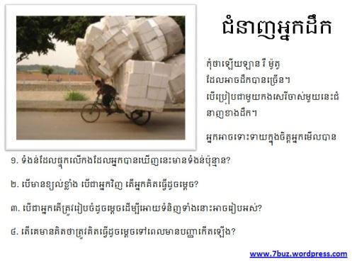 Transfer Export